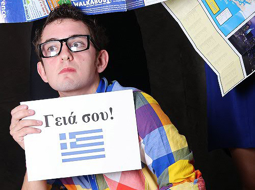 greek_course