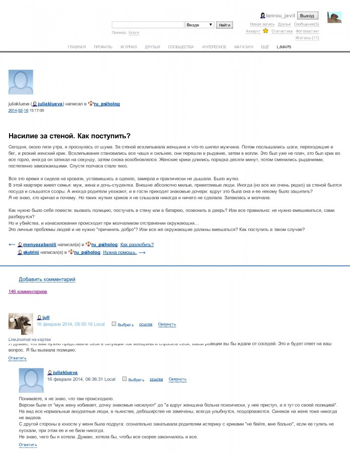 lj-page1