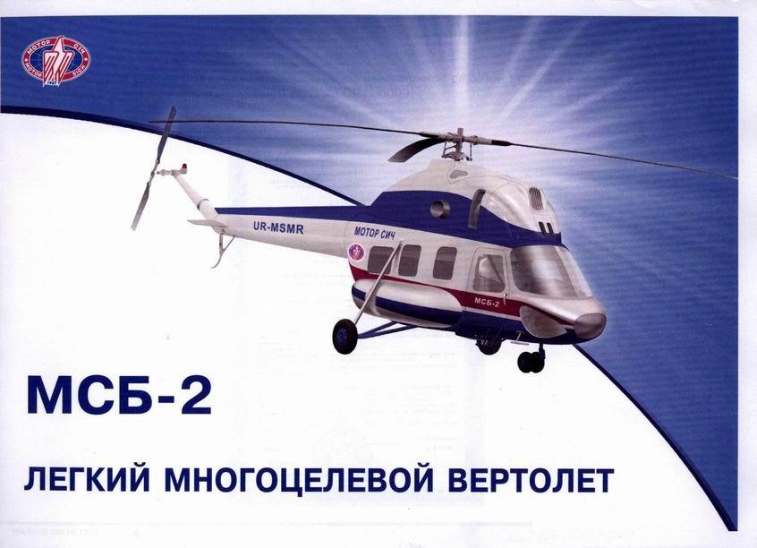 http://ic.pics.livejournal.com/lans2/43729956/16941/original.jpg