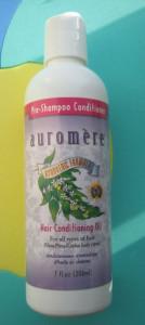 ауромере