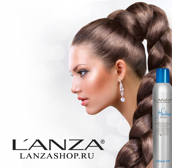 """Лак для волос легкой фиксации L""""ANZA"""