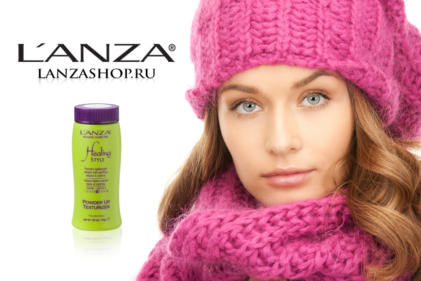 пудра L'anza Healing Style Powder Up Texturizer