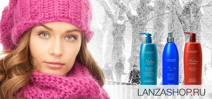 L'ANZA: уход за волосами зимой и осенью.