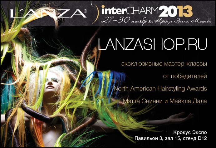 Cтенд L'ANZA на выставке interCHARM 2013