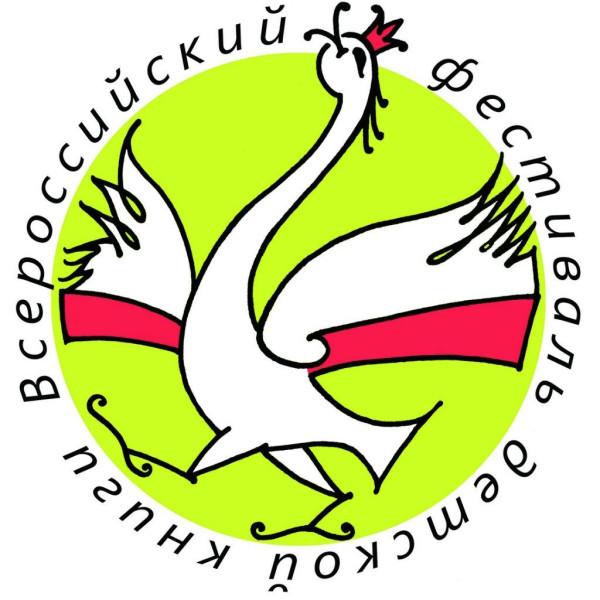 vserossijskij_festival_detsk_knigi