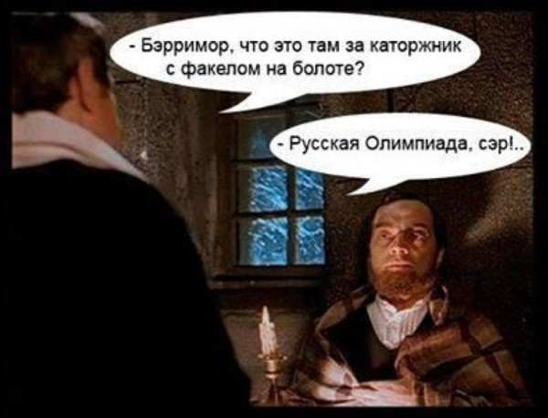 Олимпиада Берримор