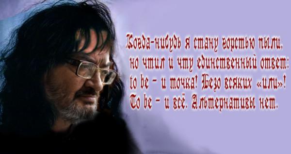 yaropolsky
