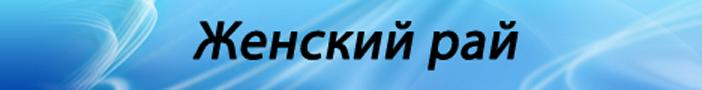 gr-logo2