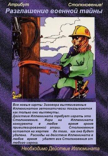 КАРТА РФ.jpg