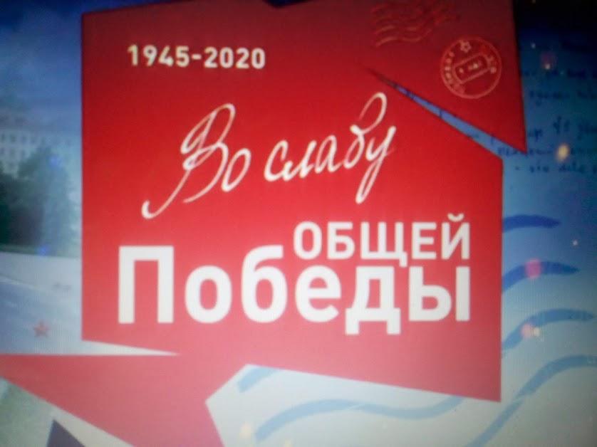 ДЕНЬ ПОБЕДЫ МИНСК 2020.jpg