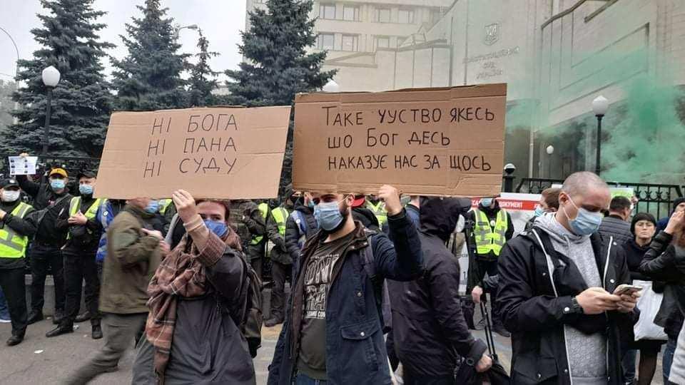 ksu_kiev_protest111221[1].jpg