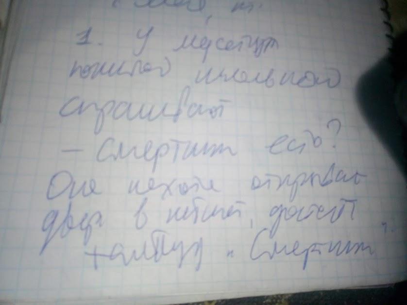 КАЗВНЬ ТЕРАКТ В ШКОЛЕ 11.05.2021.jpg