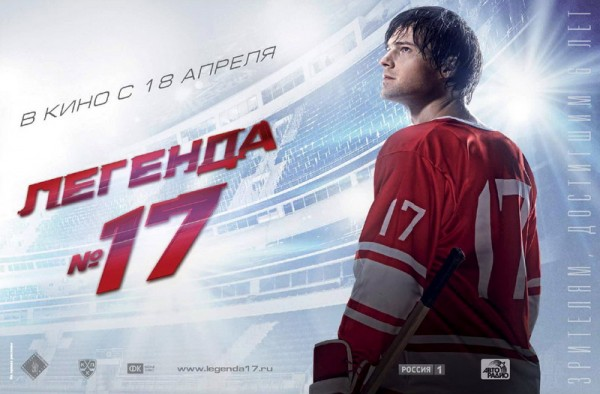 kinopoisk_ru-Legenda-_B917-2092857