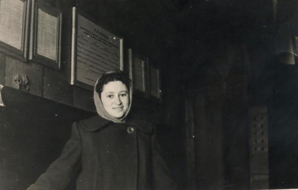 Люба, 1959
