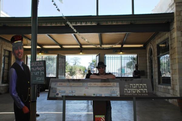 Иерусалим, а-Тахана, 29.03.2014 090