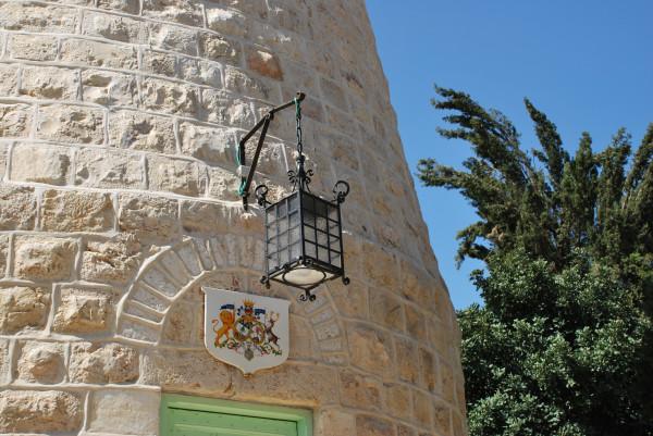 Иерусалим, а-Тахана, 29.03.2014 072