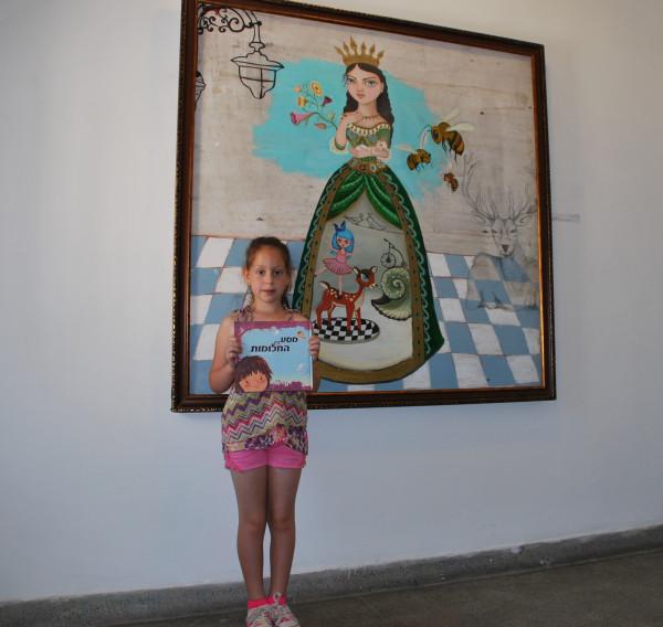 Выставка кукол в музее Яффо. 03.05.2014 014
