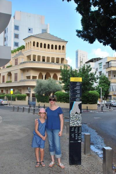 Дом-пагода+Сарона, ТЛВ, 26.09.2014 008