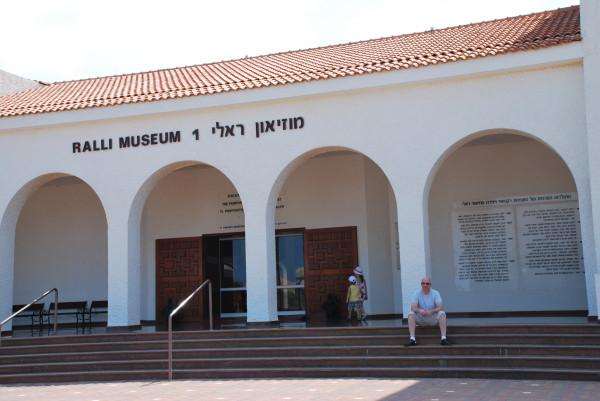 Музей Рали, Кейсария, 28.07.2012 019