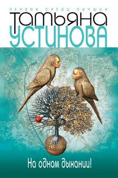 1270298897_ustinova600