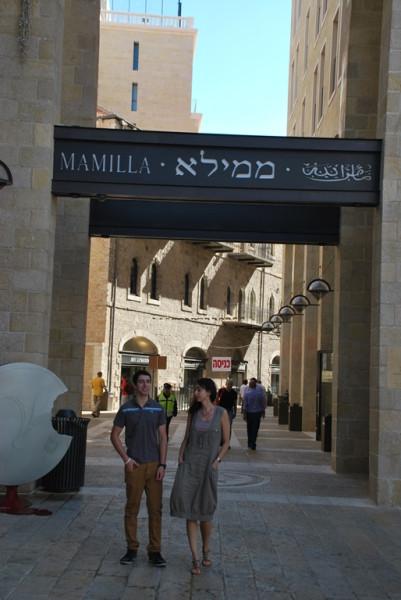 Мамила, Иерусалим, 24.09.2013 003