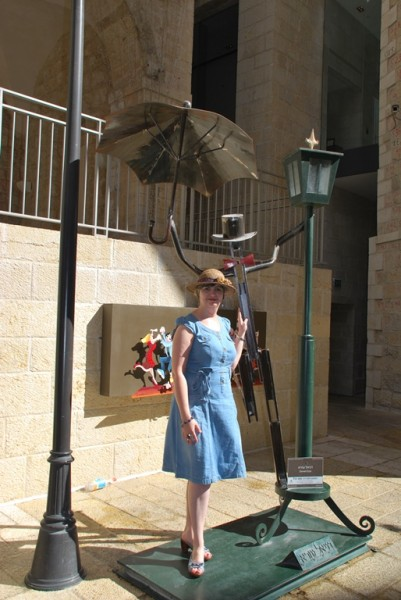 Мамила, Иерусалим, 24.09.2013 016