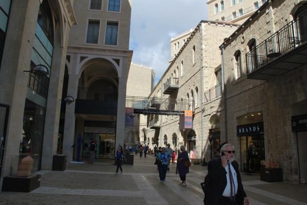Мамила, Иерусалим, 24.09.2013 038