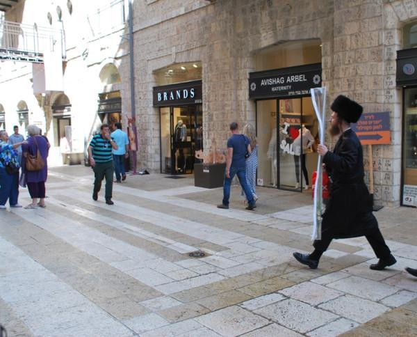 Мамила, Иерусалим, 24.09.2013 039