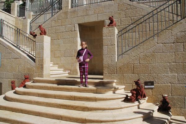 Мамила, Иерусалим, 24.09.2013 058