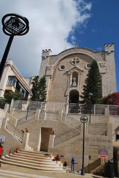 Мамила, Иерусалим, 24.09.2013 064