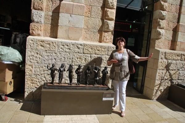 Мамила, Иерусалим, 24.09.2013 072