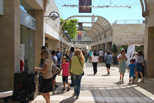 Мамила, Иерусалим, 24.09.2013 097