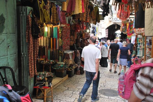 Мамила, Иерусалим, 24.09.2013 114