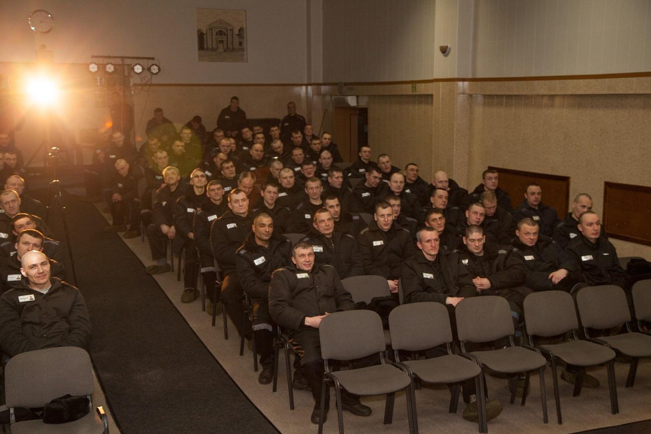 контингент зал