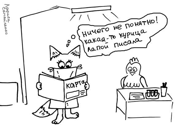 5432мал