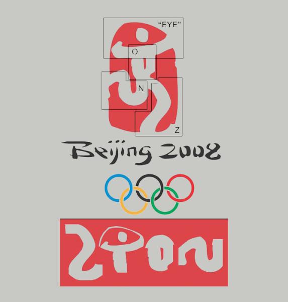 Beijing2008_ZION