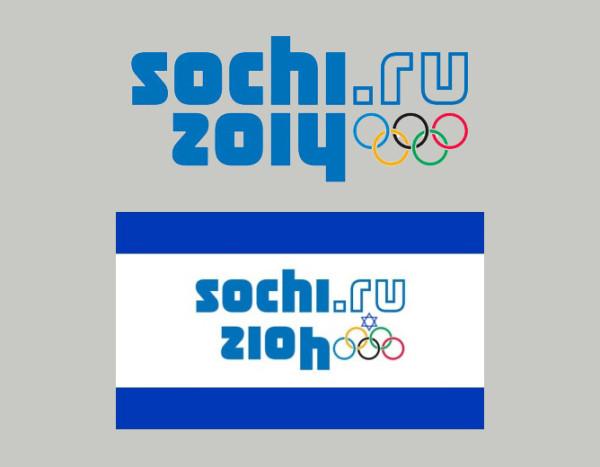Sochi2014_ZION
