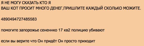 Блог Кота Моти  - Страница 2 1255885_600
