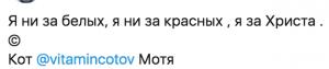 Блог Кота Моти  - Страница 2 1257700_300