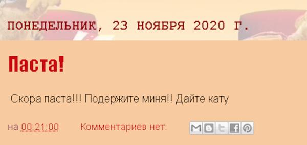 Блог Кота Моти  - Страница 2 1258632_600