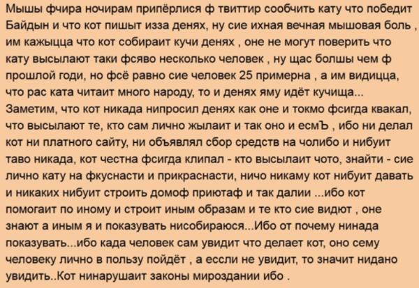 Блог Кота Моти  - Страница 2 1259397_600