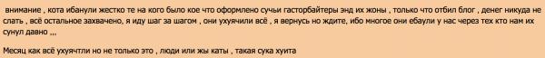 Блог Кота Моти  - Страница 2 1259656_600