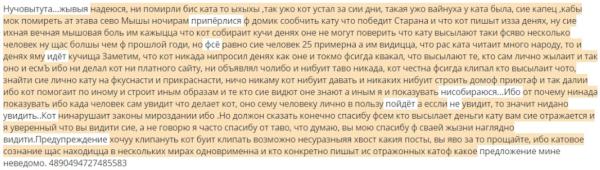 Блог Кота Моти  - Страница 2 1259816_600