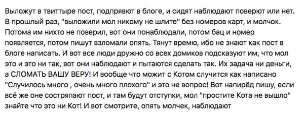 Блог Кота Моти  - Страница 2 1260799_600