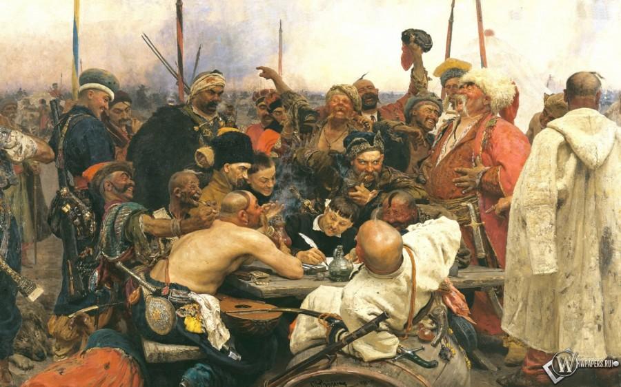 wpapers_ru_Запорожцы-пишут-письмо-турецкому-султану