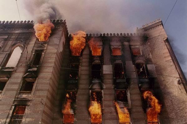 библиотека в огне