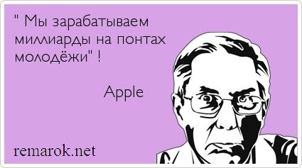 Remarok.net10068