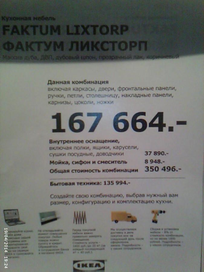 DSC_0000219