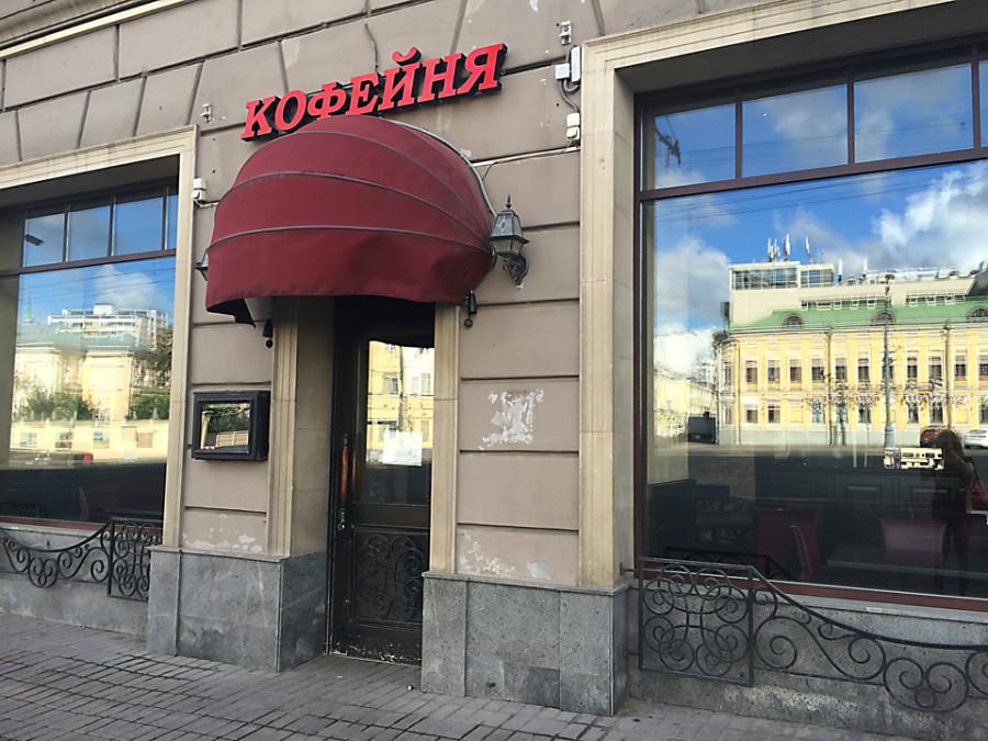 Почему закрываются рестораны - или Чайхана вместо Мисато