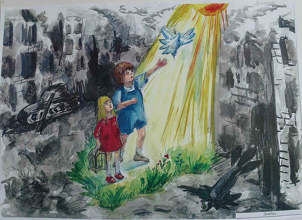Картинки о войне и мире для детей